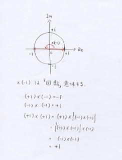 回転[1].tif.jpg